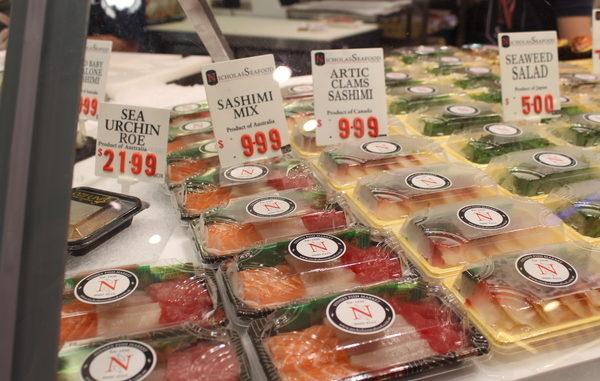 Sushi Boxen