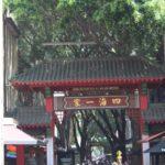 Chinatown in Sydney