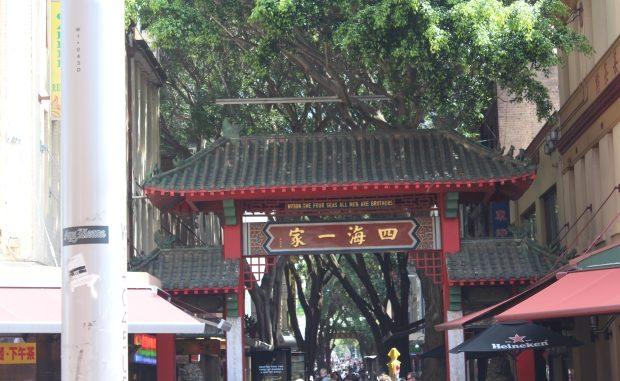 Australienreise 2016  – Besuch in Sydney Chinatown
