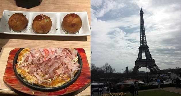 Aki Restaurant in Paris