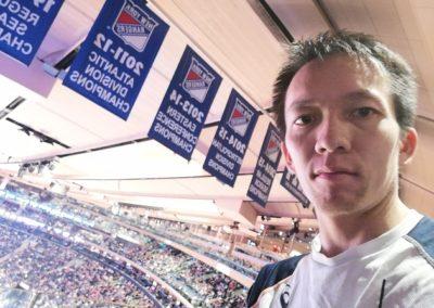 Madison Square Garden New York beim Spiel